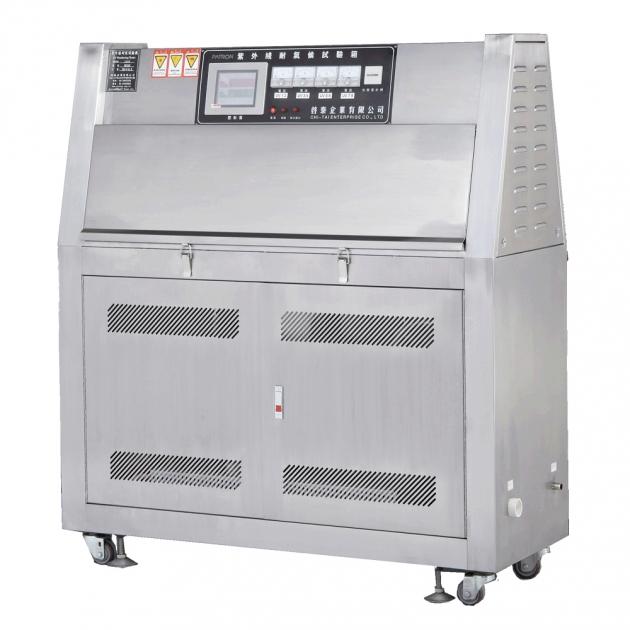 紫外光耐候試驗機 CT-UV 1