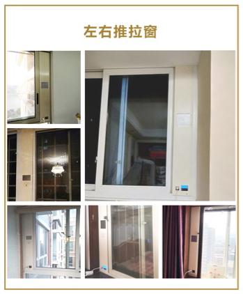 窗型新風清淨機 PW-101 4