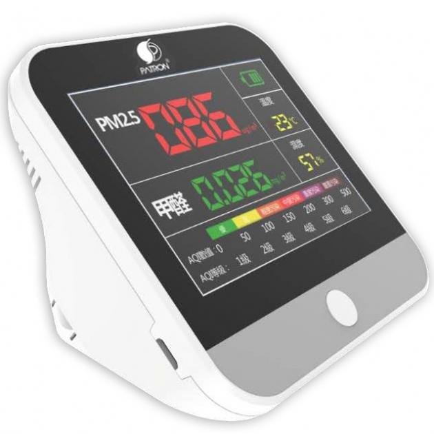 空氣品質檢測儀 PM-100 1