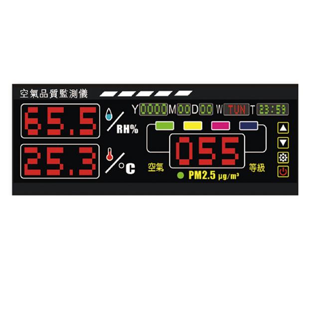 空氣品質監測儀(PM2.5、溫濕度) AP-100 1